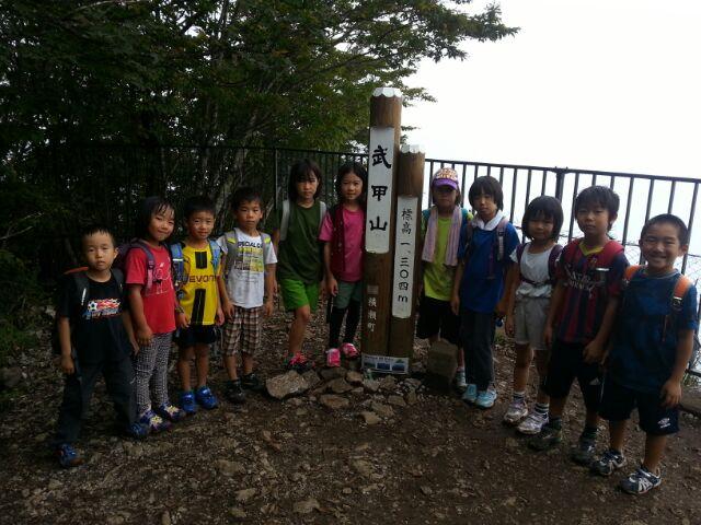 武甲山3.jpg